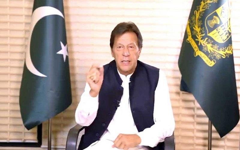 Live | PM Imran Khan speech Today | 8 April 2020