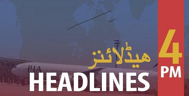 ARY News Headlines | 4 PM | 31st May 2020