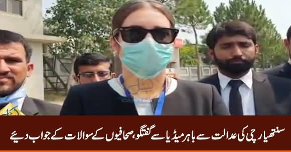 Cynthia D Ritchie Media Talk Outside Islamabad High Court