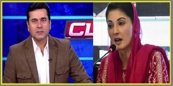 Maryam Nawaz Tweets on Anchor Imran Riaz Khan's U-Turn, Calls Him Coward